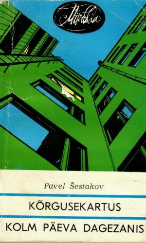 Pavel Shestakov – Kõrgusekartus. Kolm päeva Dagezanis